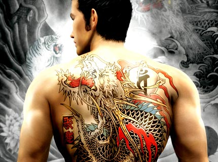 Bekend in Japan als 'Like a Dragon 3'