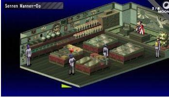 shin megami persona psp game
