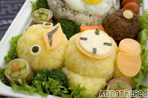 A Gamolicious Bento for the Geeks-3