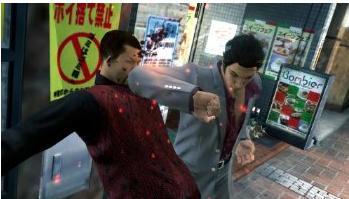 yakuza 3 action