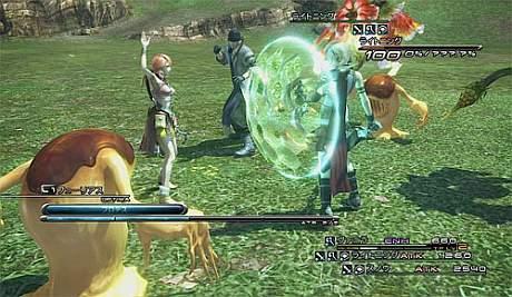 Final Fantasy Game 3