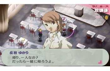Shin Megami Tensei Persona 3 game 5