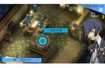 Shin Megami Tensei Persona 3 game 6