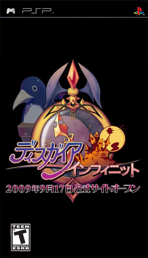 Disgaea-Infinite psp game
