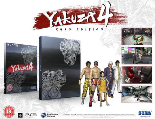 Yakuza 4 Kuro Edition Image