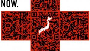 Help Japan Now QR Code