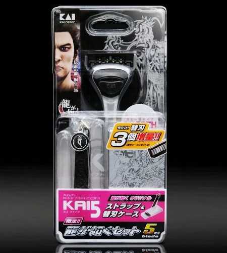 Kai 5 Holder Yakuza Image 1