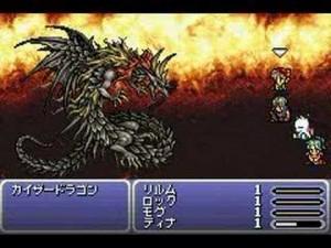 FFVI Kaiser Dragon