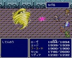 final-fantasy-iv-super-nintendo-snes-064