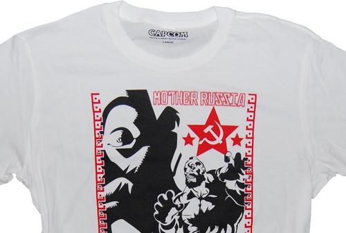 Russian Propaganda T-Shirt Image