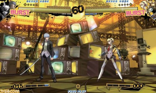 Persona 4 The Ultimate in Mayonaka Arena Image 1