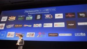 Sony PS Vita Japan Launch Lineup