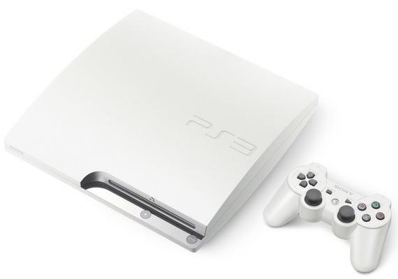 ps3 white 320 gb