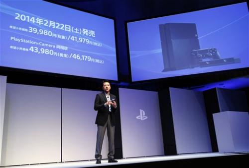 PlayStation 4 Japan press conference