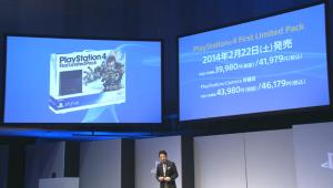 PlayStation 4 Japan release