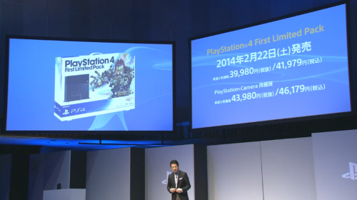 PlayStation 4 Japan release