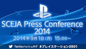 Sony Press Conference TGS 2014