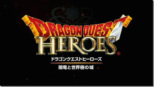 Dragon Quest Heroes announcment image