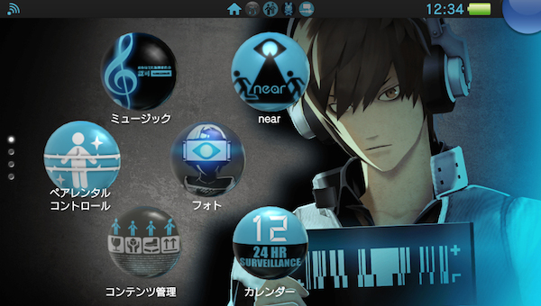 PlayStation-Vita-Custom-Themes-Freedom-Wars-image