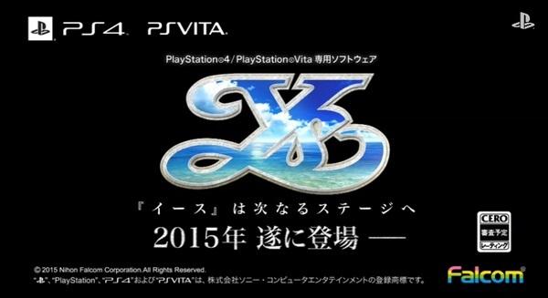 Ys-Falcom-TGS-2014-PS4-Vita-image